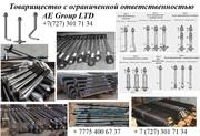 Фундаментный болт с загибом Тип 1, 2 ГОСТ 24379.1-80  М24*1000