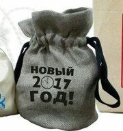Подарочные  мешочки Алматы