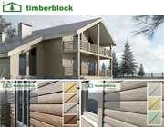 Фасадная система-Timberblock