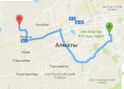 продам участок земли в Карасайском районе
