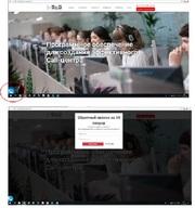 S&G IT GROUP Мгновенный обратный звонок с сайта
