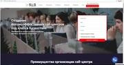 S&G IT GROUP Создание и поддержка сайтов