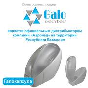 ГалоКапсула - компактная соляная шахта
