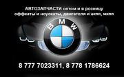 Двигатель на BMW