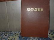 Продам  книгу Библия