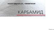 Карбамид,  селитра,  npk,  сера.  По Украине,  на экспорт