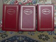 Продам книги А. С. Пушкин Сочинения в трех томах