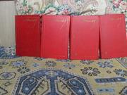 Продам книги Михаил Шолохов Собрание сочинений в восьми томах