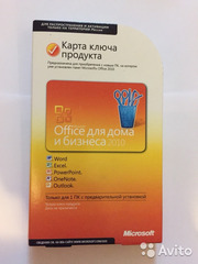 Microsft Office 2010 Home And Bussines Russian CK СНГ