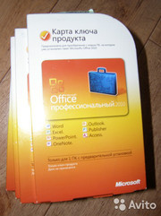 Microsft Office 2010 Professional  Russian CK СНГ