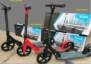 самокаты scooter Urban