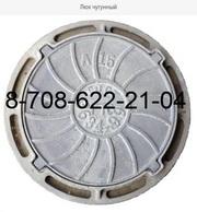 Люки чугунные Тип Л ГОСТ 3634-99