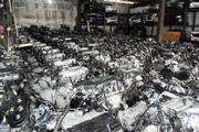 Toyota двигателя и АККП