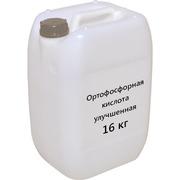 Ортофосфорная кислота (Phosphoric acid),  H3PO4,  фосфорная кислота
