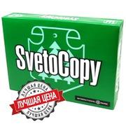 Бумага А4 SvetoCopy - купить недорого доставка в Алматы