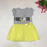 Детская одежда из Турции в Алматы