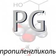 Пропиленгликоль,  монопропиленгликоль (антифриз,  теплоноситель,  пищев