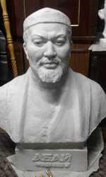 Скульптура -  Бюст . Абай Кунанбаев. Авторская работа.