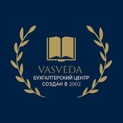 Бухгалтерское обслуживание и бухгалтерский аутсорсинг в Алматы