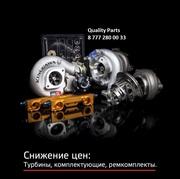 Турбины (турбокомпрессор) на спецтехнику и грузовую технику