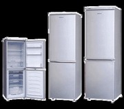 Ремонт холодильников в Алматы на дому.